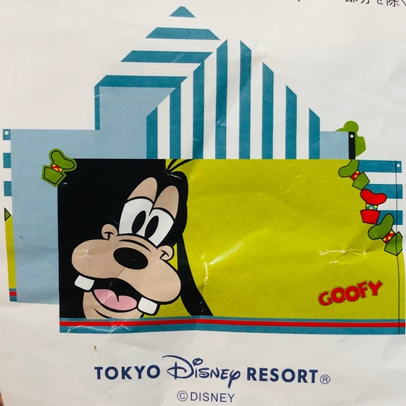 New Disney Tokyo Resort Goofy Face Hooded Towel